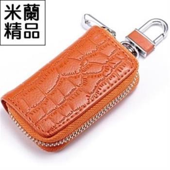 【米蘭精品】鑰匙包男女皮套時尚經典鱷魚紋真皮汽車6色
