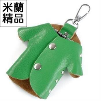 【米蘭精品】鑰匙包男女皮套衣服造型創意設計真皮10色