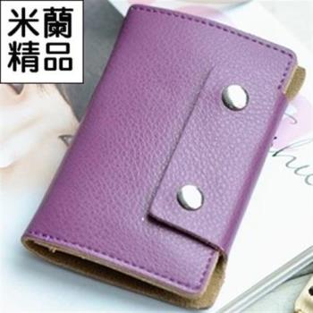 【米蘭精品】鑰匙包男女皮套多功能實用真皮時尚12色
