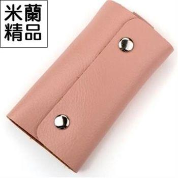 【米蘭精品】鑰匙包男女皮套汽機車實用多功能時尚真皮11色