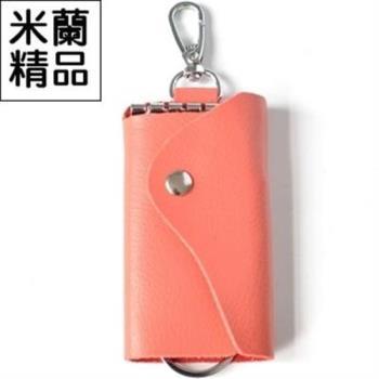 【米蘭精品】鑰匙包男女皮套時尚簡約方便實用真皮10色