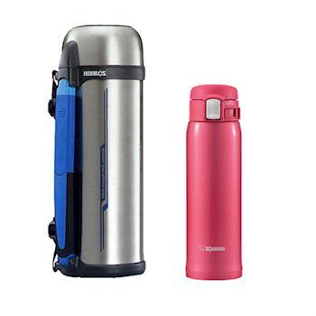 【象印】不鏽鋼真空保溫保冷杯瓶組 SF-CC18+SM-SA48
