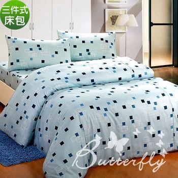 BUTTERFLY 格子空間 雙人枕套床包三件組-藍色