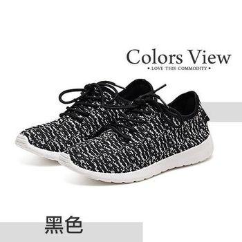 【Moscova】韓版時尚風簡約柔軟椰子鞋(男女款)