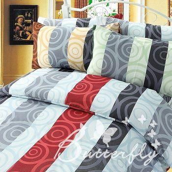 BUTTERFLY(漩渦空間-紅)雙人枕套床包三件組