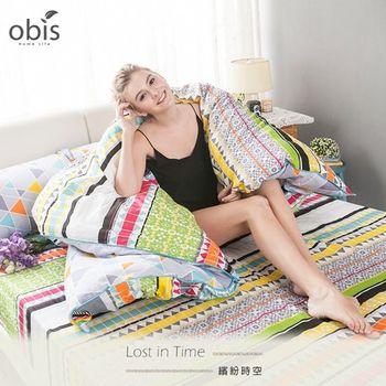 【obis】100%純棉單人3.5*6.2尺床包兩用被組-繽紛時空