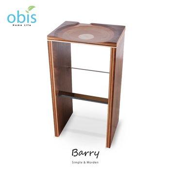【obis】Barry 貝里實木漣漪高腳吧台椅