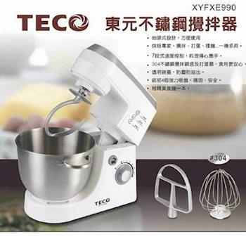【TECO東元】抬頭式不鏽鋼攪拌器XYFXE990