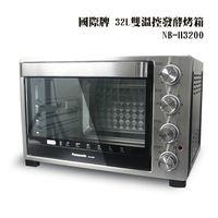 ~國際牌~32L雙溫控 發酵烤箱NB~H3200