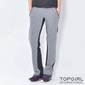 【TOP GIRL】雙色拼接休閒褲 (深麻灰)