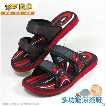 【G.P 親子同樂舒適拖鞋】G6888M-14 黑紅色 (SIZE:40-44 共三色)