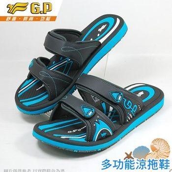 【G.P 親子同樂舒適拖鞋】G6888M-21 水藍色 (SIZE:40-44 共三色)