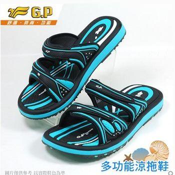 【G.P 親子同樂舒適拖鞋】G6888W-21 水藍色 (SIZE:33-39 共三色)