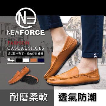 【NEW FORCE】頂級皮革防滑兩穿式駕車鞋/休閒鞋/豆豆鞋(1入-棕色)