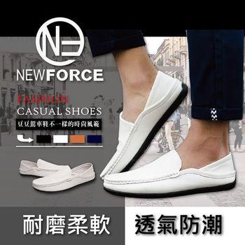 【NEW FORCE】頂級皮革防滑兩穿式駕車鞋/休閒鞋/豆豆鞋(1入-白色)