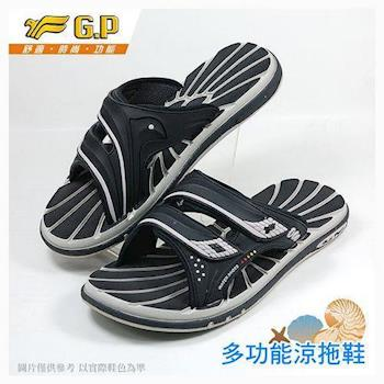 【G.P 通風透氣舒適中性拖鞋】G6889-10 黑色(SIZE:37-44 共三色)