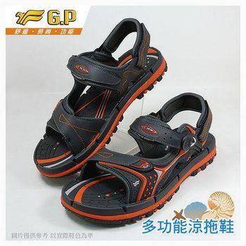 【G.P 時尚休閒兩用涼鞋】G6912-42 橘色 (SIZE:37-44 共三色)
