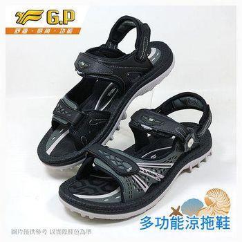【G.P 時尚休閒兩用涼鞋】G6908-10 黑色 (SIZE:39-44 共三色)