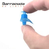 美國巴洛酷達Barracuda醫療級矽膠耳塞
