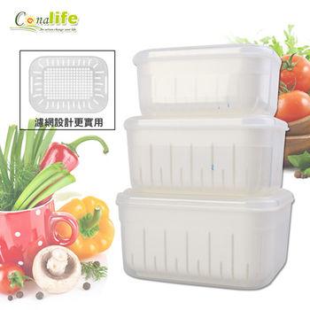 [Conalife] 台灣製造三件式濾水保鮮盒+SGS認證微波保鮮蒸籠盒