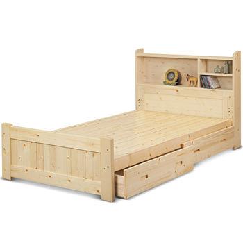 【MY傢俬】木紋極簡收納3.5尺單人床組(不含床墊)