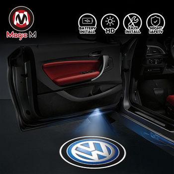 Magic M「菁英」車門迎賓投射燈 (Volkswagen)