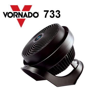 VORNADO 733/733B 渦流空氣循環扇(電風扇循環機)-黑色~平行輸入