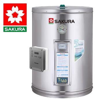 【櫻花】EH1200TS6儲熱式e省電熱水器 220V (12加侖-直掛式)