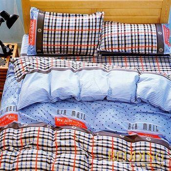 BEDDING 活性印染 雙人四件式薄床包舖棉兩用被套組 芭寶莉格