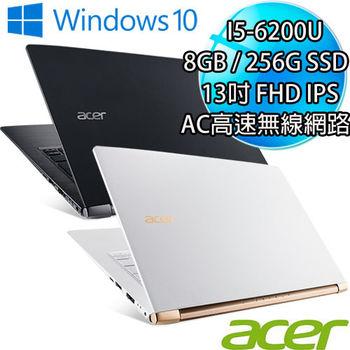 ACER 宏碁 S5-371 13.3吋 i5-6200U FHD 256G SSD Win10 強效輕薄筆電