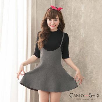 Candy小舖 針織吊帶後拉鍊連身傘狀裙 - 灰色