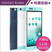 Nextbit Robin 32G ^#47 3G 智慧手機 ^#45 送QC2.0 快充