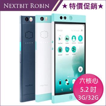 Nextbit Robin 32G/3G 智慧手機 -送QC2.0原廠快充+螢幕保貼+保護背殼+自拍桿