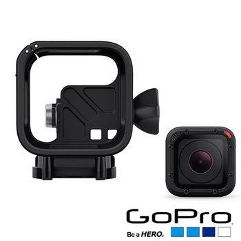 【GoPro】低架頭盔旋轉固定座 ARSDM-001