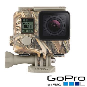 【GoPro】偽水禽地迷彩保護殼 AHCSH-002