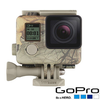 【GoPro】偽林地迷彩保護殼 AHCSH-001