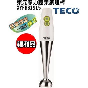 (福利品)【Kolin歌林】【TECO東元】摩力蔬果調理棒XYFHB1915(附料理杯)