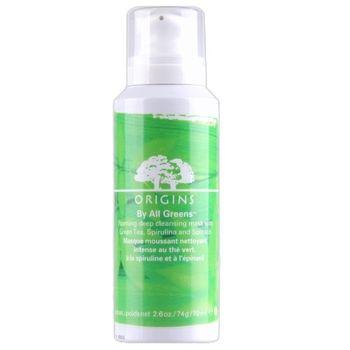 ORIGINS 品木宣言 綠野菠菠淨化泡泡面膜(70ml)