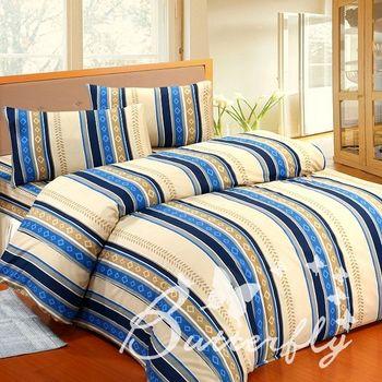BUTTERFLY 風尚雅格 雙人加大四件式被套床包組-藍