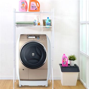 日本MAKINOU 亮麗烤漆伸縮式洗衣機置物架