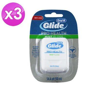 【美國  Glide】牙線清新薄荷( 50M) 3入組
