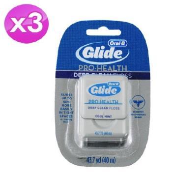【美國  Glide】牙線-深層清潔 (40M) 3入組