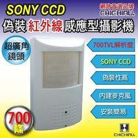 ~CHICHIAU~SONY CCD 700條高解析偽裝紅外感應器 針孔攝影機