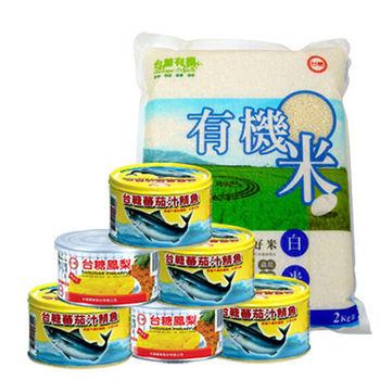 《台糖系列》 誠心拜拜罐頭組-5件組  (台糖有機白米/鳳梨罐頭/茄汁鯖魚黃罐)