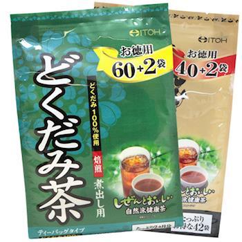 《ITOH》任選2入  日本原裝 德用魚腥草茶  (3g*62袋/入) 與 德用黑豆綜合茶 (5g*42袋)