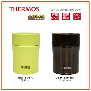 【膳魔師】不銹鋼真空保溫/保冰食物燜燒罐500ml (JBM-500)