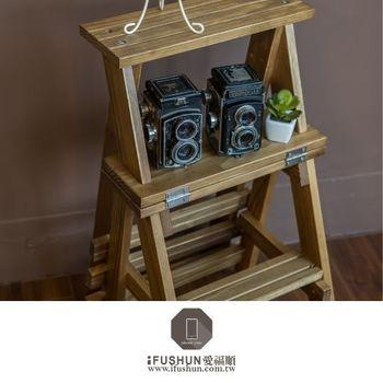 實木摺疊梯椅