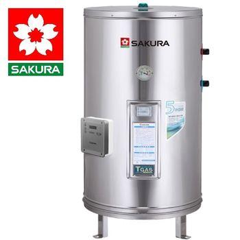 【櫻花】EH3000TS6儲熱式e省電熱水器 220V (30加侖-直立式)