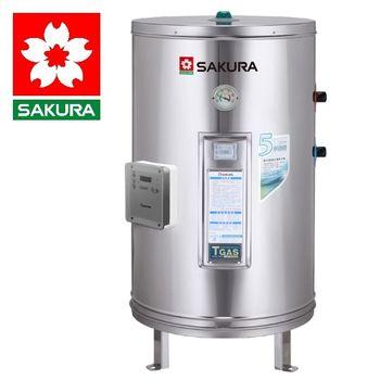 【櫻花】EH2000TS4儲熱式e省電熱水器 220V (20加侖-直立式)