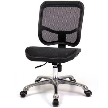 aaronation愛倫國度 辦公室專用久座型電腦椅三色可選 i-RS-109NTG
